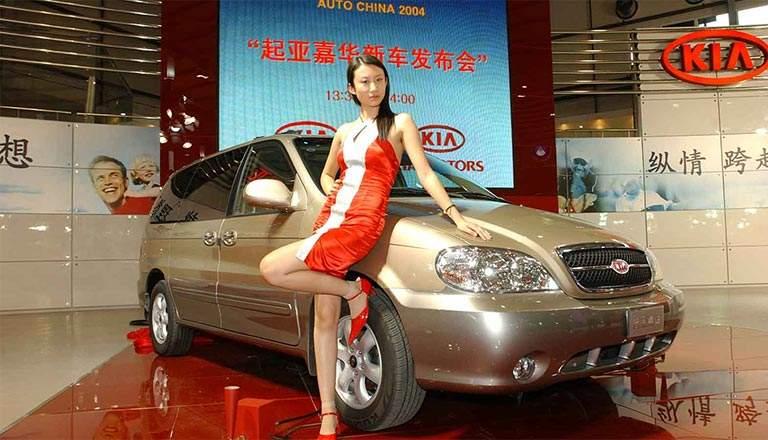 Motor Show Experience Kia Motors Saudi Arabia 2004