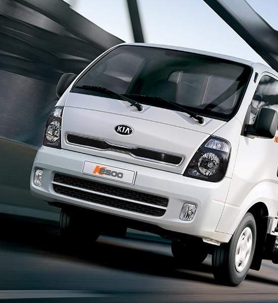 Kia k2500 gallery commercial truck kia motors aruba Kia motor dealers