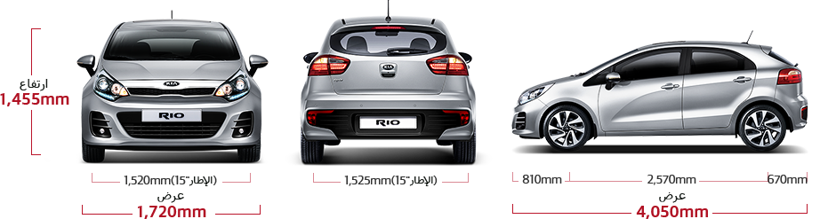 kia-rio-5-door-dimensions-all-view_ar