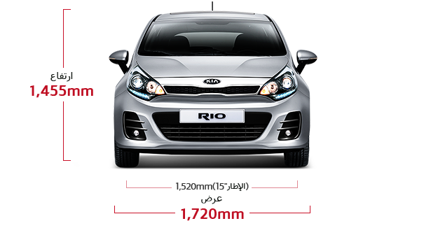 kia-rio-5-door-dimensions-slide-01-t_ar