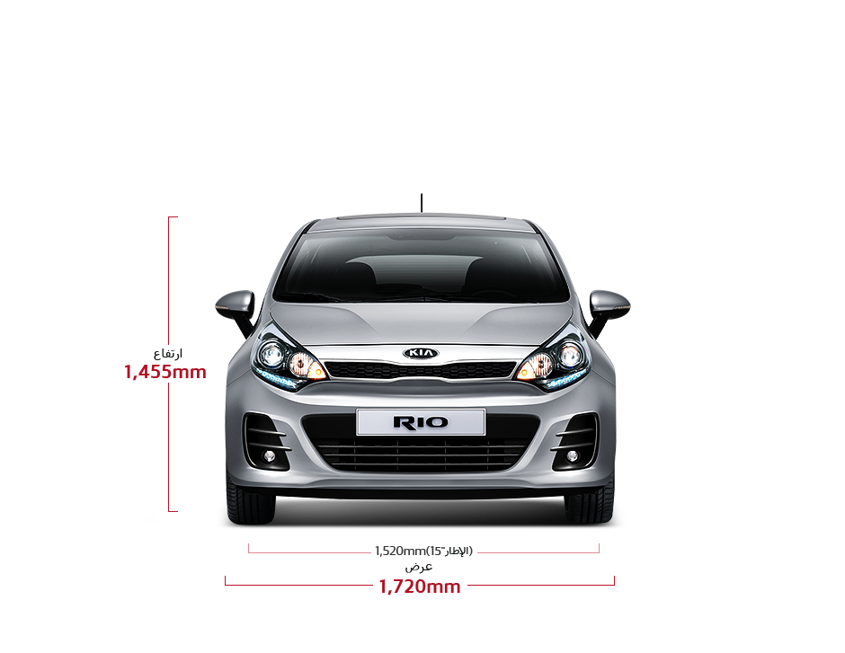 kia-rio-5-door-dimensions-slide-list-01-w_ar