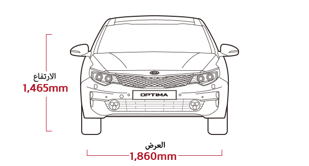 kia-optima-jf-dimensions-list-01-t