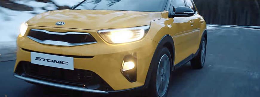 Kia Motors Corporation зняла нове рекламне відео в Карпатах