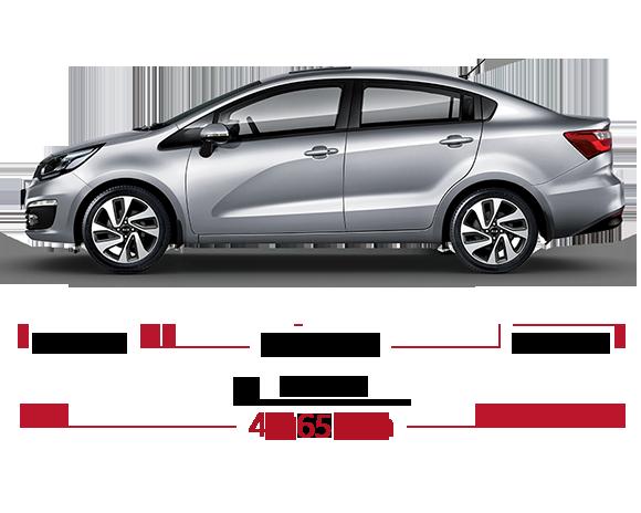 Especificaciones de Kia Rio R Sedan | Sedán Compacto de 4 ...