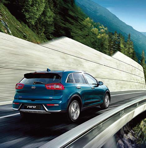 Discover Kia - Kia Motors