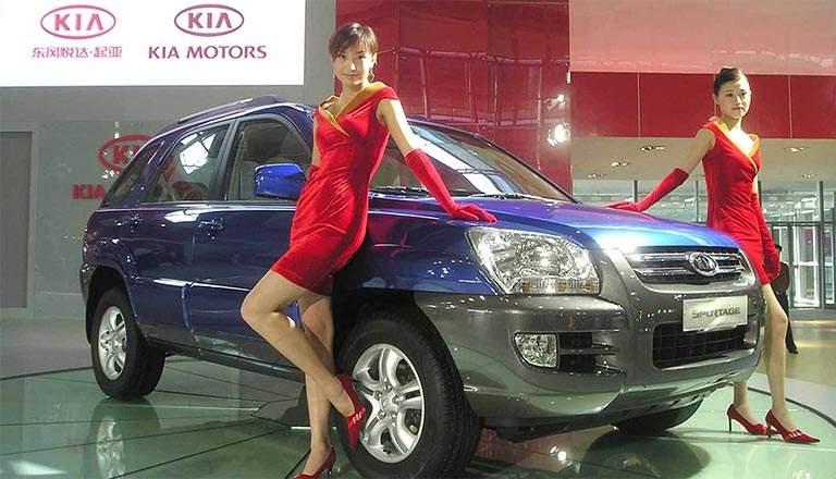 Motor Show | Kia Motors Mauritius | 2004