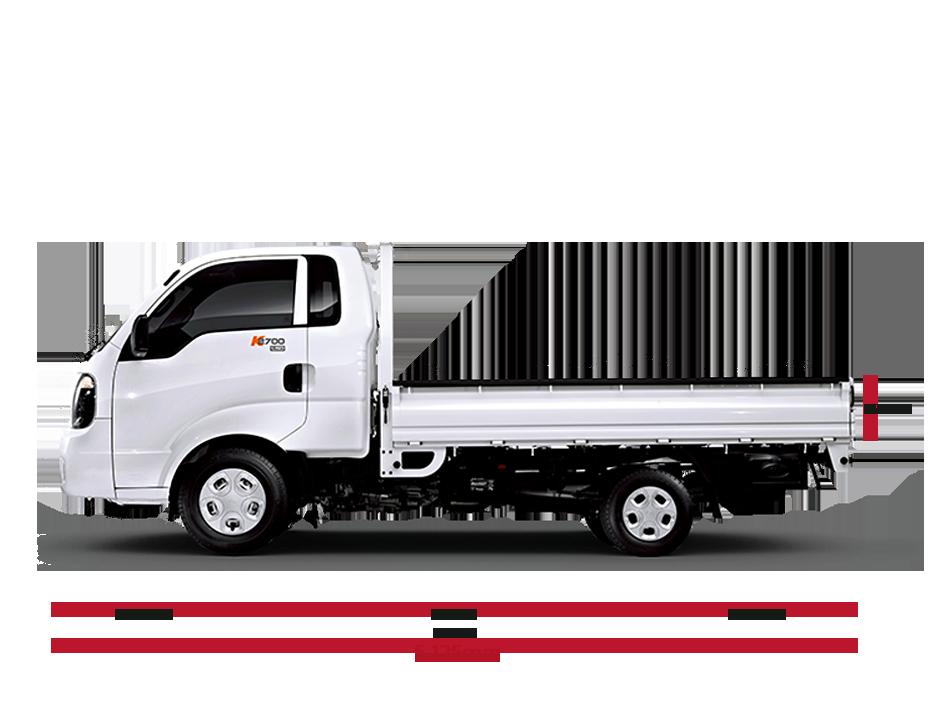 K2500 Specs | Commercial Truck | Kia Motors British Dominica