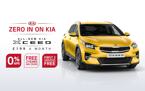 Ceed family offer