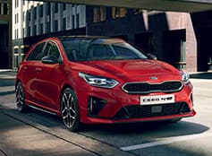 Offres commerciales Kia Ceed