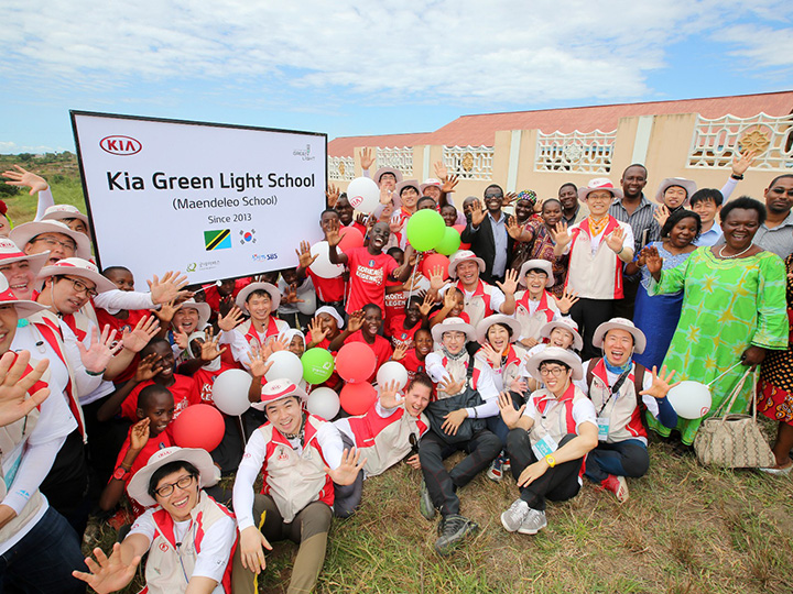 Kia Green Light Project
