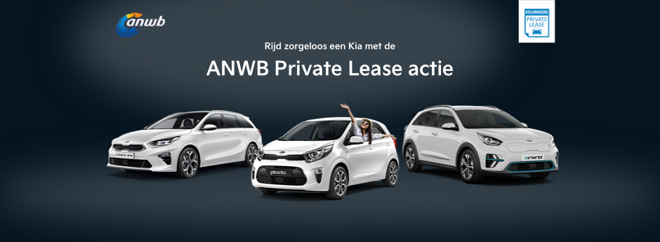 ANWB private lease