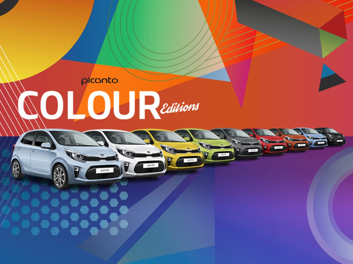 Kia Picanto Colour Editions