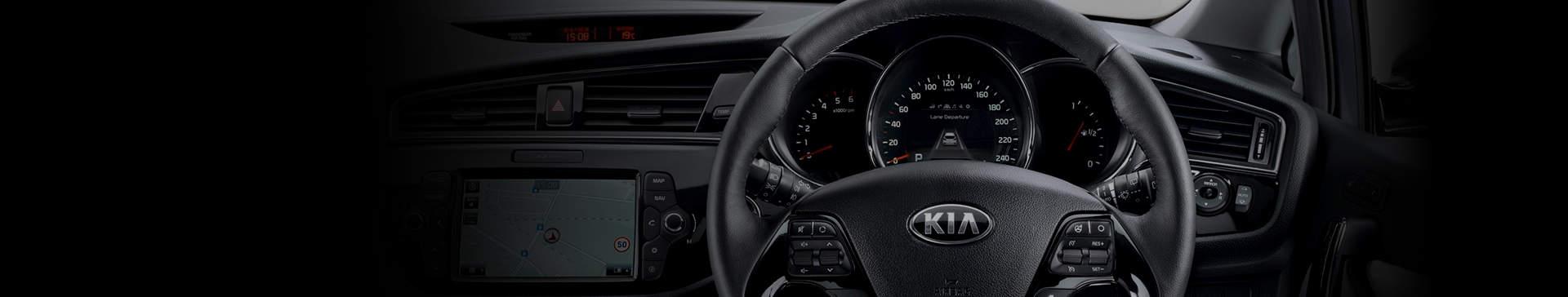 Kia New Technology | Kia Motors UK