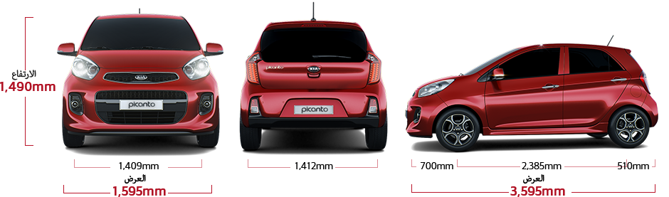 kia-picanto-ta-pe-dimensions-all-view